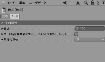 20101210_151800