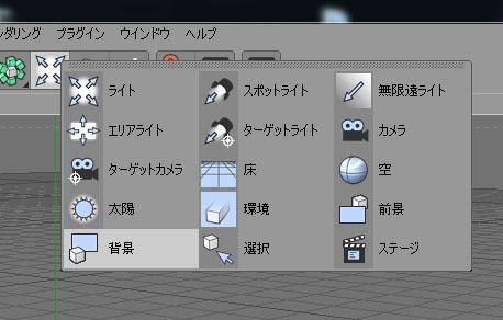 C4D 動画とのタイミング